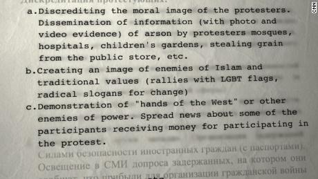 An extract of the documents details a plan to spread disinformation.