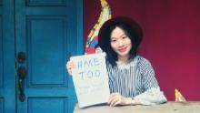 Chinese activist and journalist #MeToo who joined the Hong Kong protests were arrested, friends say
