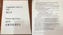 The evacuated from Wuhan, China, wrote a petition asking to be tested for the new coronavirus.