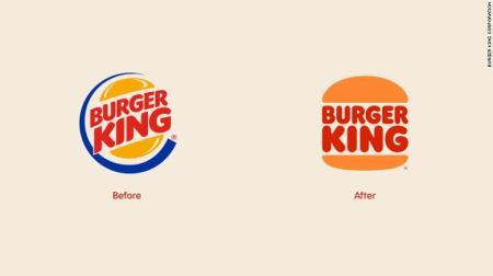 Burger King Debuts New Logo