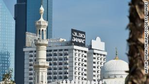 A view of DAMAC Properties Dubai Luxury Real Estate in Dubai, United Arab Emirates.