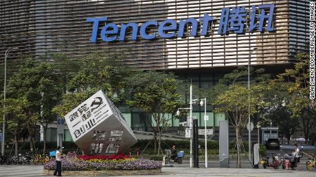 Tencent's profits are soaring. But investors are worried about a crackdown by China