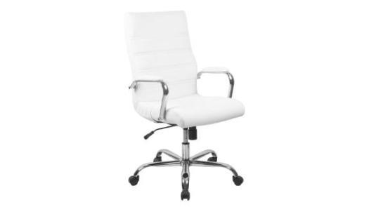Wayfair Basics High Back Swivel Chair