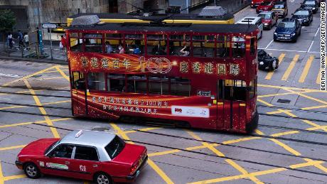210629214645 100th ccp anniversary tram large 169