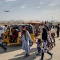 03b kabul afghanistan 0821 RESTRICTED