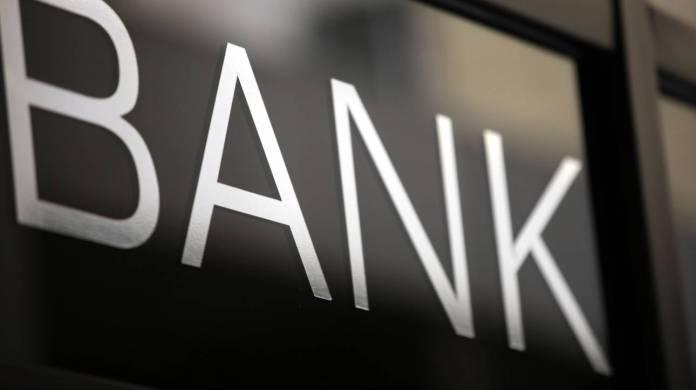 Αποτέλεσμα εικόνας για σεναριο τραπεζες