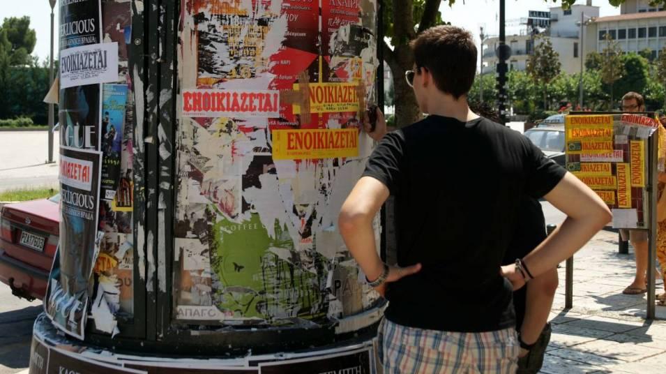 Έρευνα του CNN Greece: Πού κυμαίνονται τα ενοίκια φοιτητικής κατοικίας στις μεγάλες φοιτητουπόλεις