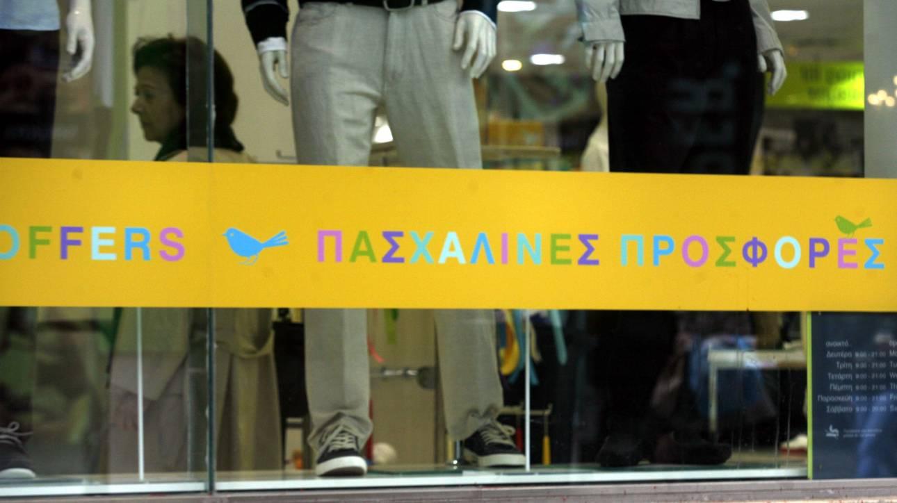 Πασχαλινό ωράριο καταστημάτων: Πώς θα λειτουργούν τα μαγαζιά στη Θεσσαλονίκη