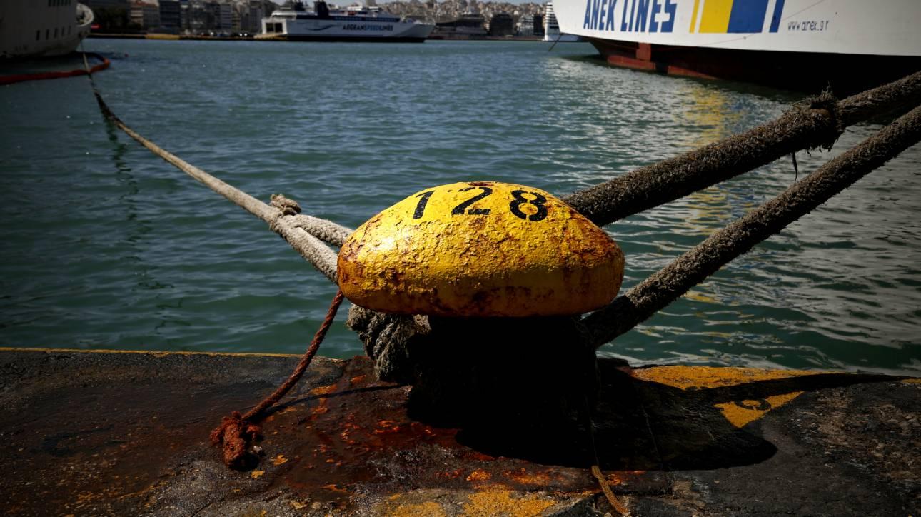 Πρόσκρουση πλοίου στο λιμάνι του Αγκιστρίου με τραυματίες