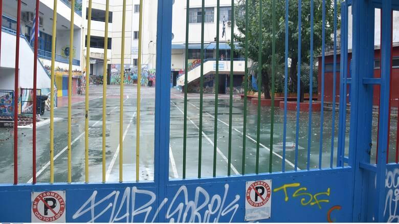 Κορωνοϊός: Ποια σχολεια είναι κλειστά λόγω κρουσμάτων