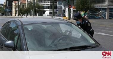 Μάσκα και στο αυτοκίνητο: Σε ποιες περιπτώσεις είναι υποχρεωτική