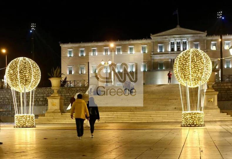 https://cdn.cnngreece.gr/media/news/2020/12/12/246633/photos/snapshot/athina-xristougenna-6.jpg