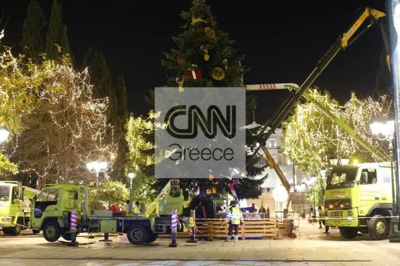 https://cdn.cnngreece.gr/media/news/2020/12/12/246633/photos/snapshot/athina-xristougenna-8.jpg