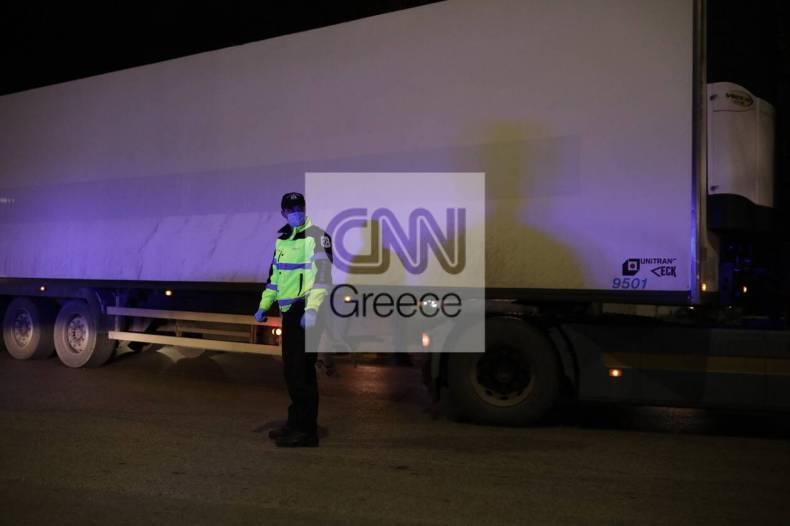 https://cdn.cnngreece.gr/media/news/2020/12/18/247371/photos/snapshot/aspropurgos1.jpg