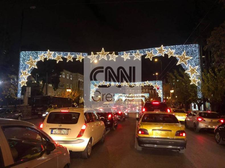 https://cdn.cnngreece.gr/media/news/2020/12/22/247870/photos/snapshot/kinisi-2.jpg