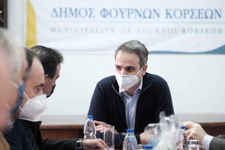 https://cdn.cnngreece.gr/media/news/2021/02/06/253465/photos/snapshot/mhtsotakhs-ikaria-foyrnoi-2.jpg
