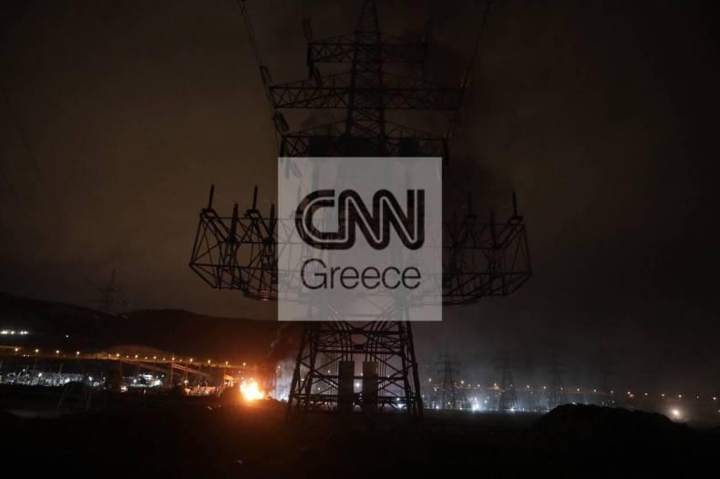 https://cdn.cnngreece.gr/media/news/2021/02/07/253632/photos/snapshot/black-out-7.jpg