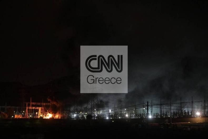 https://cdn.cnngreece.gr/media/news/2021/02/08/253642/photos/snapshot/black-out-5.jpg