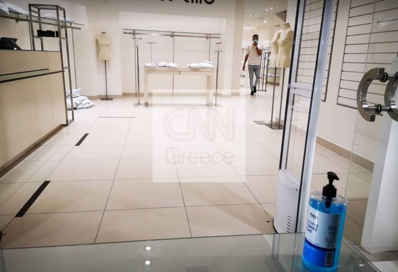 https://cdn.cnngreece.gr/media/news/2021/02/09/253879/photos/snapshot/ermou2.jpg
