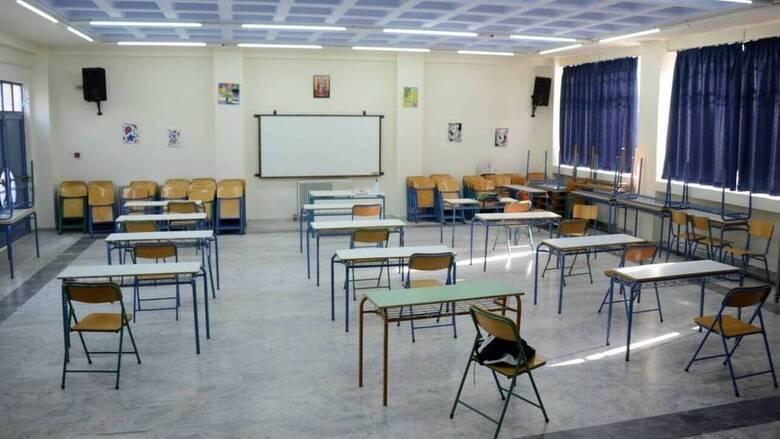 Κλειστά σχολεία από την Πέμπτη στην Αττική – Τι ισχύει για τις υπόλοιπες περιοχές