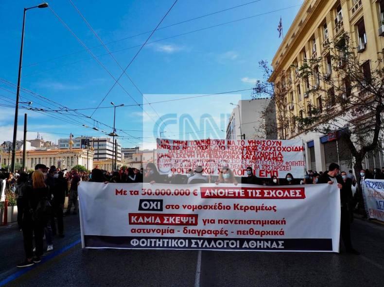 https://cdn.cnngreece.gr/media/news/2021/02/10/253986/photos/snapshot/panekpaideutiko-athina-kentro-10-2-6.jpg