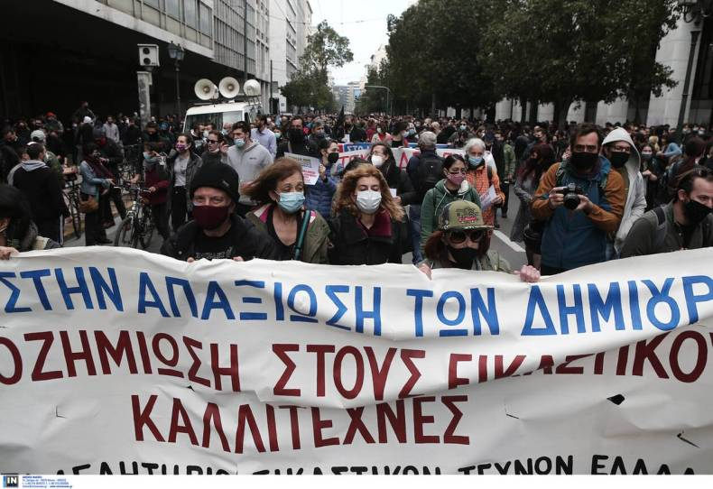 https://cdn.cnngreece.gr/media/news/2021/02/11/254148/photos/snapshot/Poreia_kallitexnwn-2.jpg