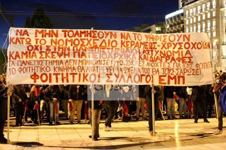 https://cdn.cnngreece.gr/media/news/2021/02/11/254193/photos/snapshot/panekpaideytiko-syllalhthrio-athina-4.jpg