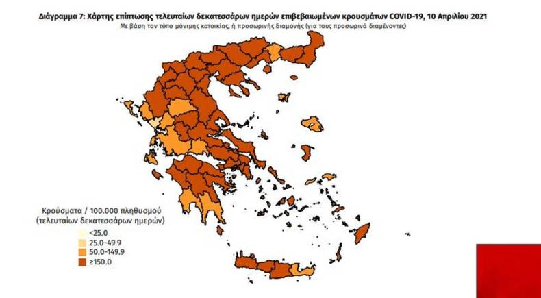 https://cdn.cnngreece.gr/media/news/2021/04/10/261612/photos/snapshot/eody07.jpg