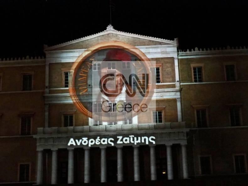 https://cdn.cnngreece.gr/media/news/2021/04/19/262749/photos/snapshot/vouli2-175533487_462526098334556_6982914077276479975_n.jpg