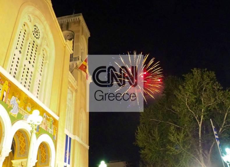https://cdn.cnngreece.gr/media/news/2021/05/01/264279/photos/snapshot/anastasi-1.jpg