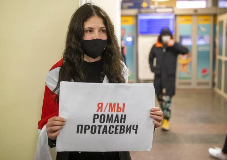 https://cdn.cnngreece.gr/media/news/2021/05/24/267080/photos/snapshot/protasevich-AP21143717093973.jpg