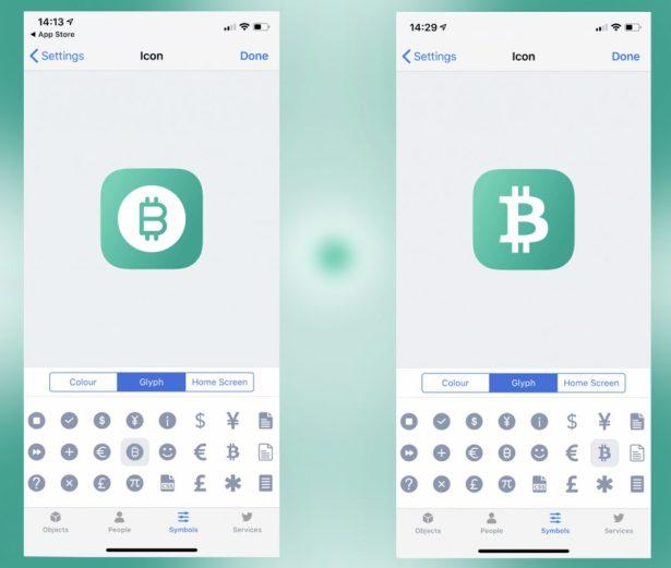 bitcoin filter