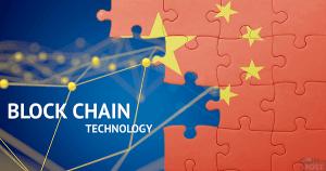 中国金融規制当局:ブロックチェーンは中央集中基盤上でより効果的に機能すると主張
