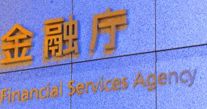コインチェック事件後に停止していた仮想通貨交換業者の登録が再開される見通し|日経新聞が報道