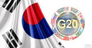 G20の合意で韓国が政策軟化へ|金融資産として認める方針