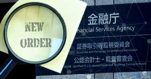 歴代最長の在任期間を持つ「金融庁長官」が3年ぶりに交代|後任に遠藤俊英氏を起用