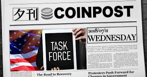 夕刊CoinPost|7月12日の重要ニュースと仮想通貨情報