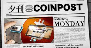 夕刊CoinPost 6月4日の重要ニュースと仮想通貨情報