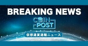 「速報」仮想通貨取引所バイナンス、第三弾のICO銘柄「Celer Token」上場