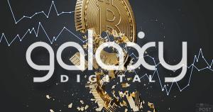 仮想通貨・ブロックチェーン投資企業Galaxy Digital社:2018年度Q1で約148億円の損失