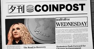 夕刊CoinPost|8月1日の見るべきニュース・仮想通貨情報