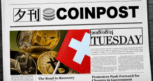 5分で読める:国内外の仮想通貨注目ニュースまとめ|夕刊コインポスト (8/14)