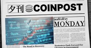 5分で読める:国内外の仮想通貨注目ニュースまとめ 夕刊コインポスト (8/27)