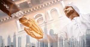 中東の仮想通貨取引所が世界初となる中央銀行認可間近か、『アラブマネー』流入期待も