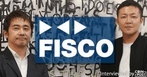 フィスコ仮想通貨取引所代表が語る「ブロックチェーン・ビジネス展開」