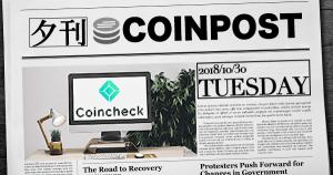 5分で読める:国内外の仮想通貨注目ニュースまとめ|夕刊コインポスト (10/30)