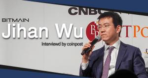 ジハン・ウー氏インタビュー:仮想通貨ビットコインキャッシュハードフォーク後の現状