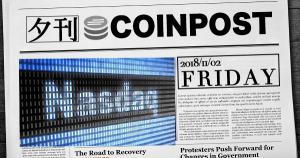 5分で読める:国内外の仮想通貨注目ニュースまとめ|夕刊コインポスト (11/02)
