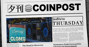 5分で読める:国内外の仮想通貨注目ニュースまとめ|夕刊コインポスト (11/22)