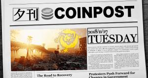 5分で読める:国内外の仮想通貨注目ニュースまとめ|夕刊コインポスト (11/27)